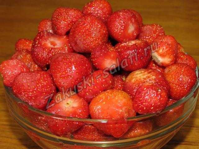 ягоды нужно перебрать