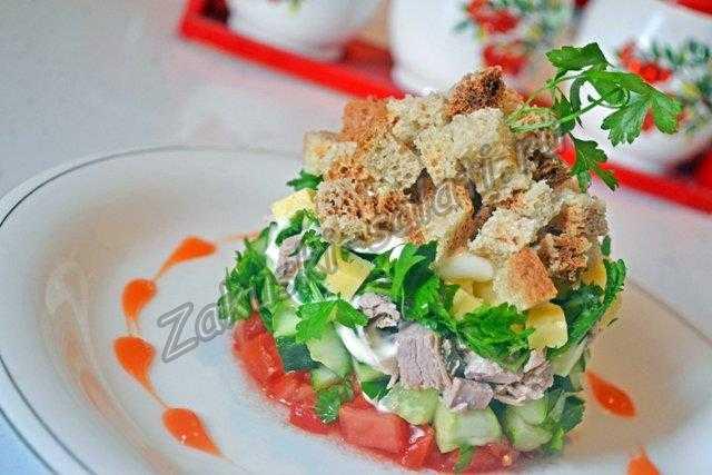 салат с освининой