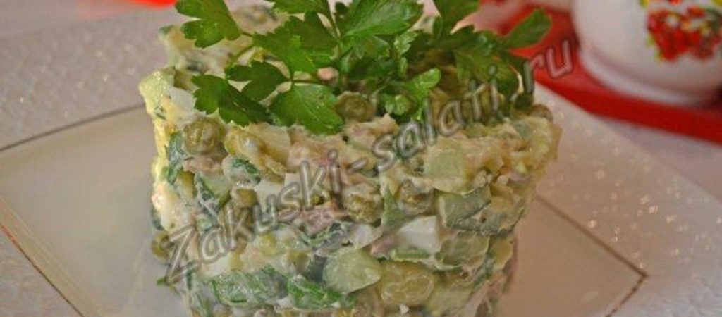 Салат со свининой и горошком
