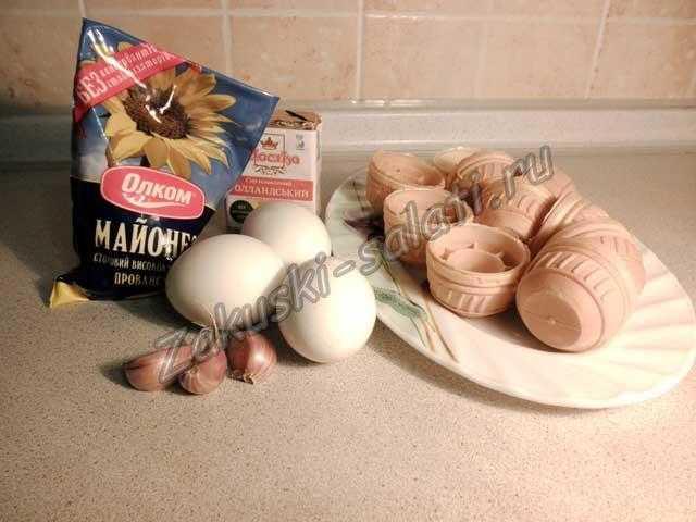 ингредиенты для еврейской закуски