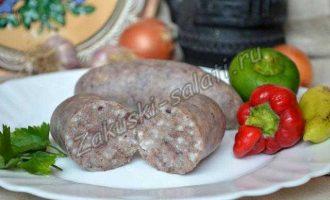 Блюдо венгерской кухни - Гурка