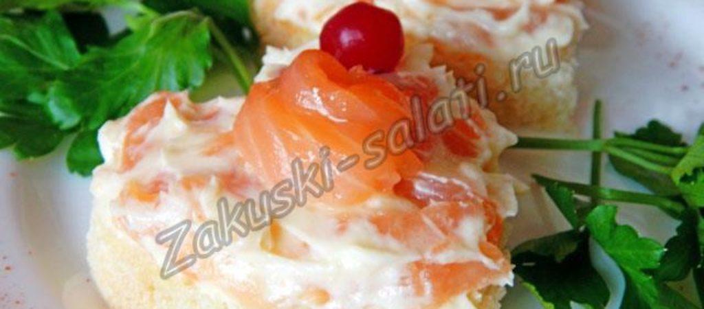 Закусочный бутерброд с красной рыбой — семгой