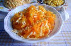 Салат с тыквой, сыром и сладкой кукурузой