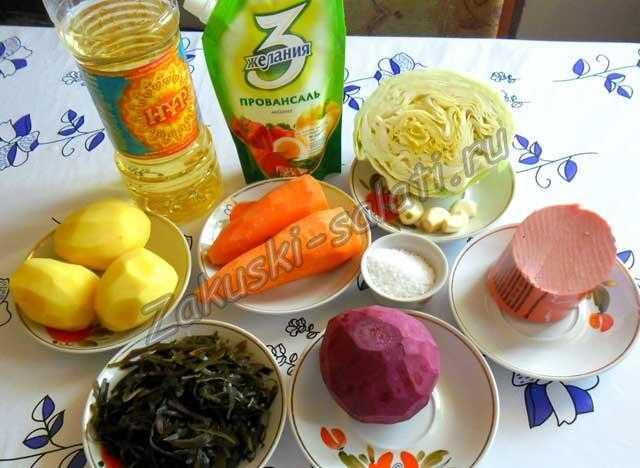 ингредиенты для салата по-французски