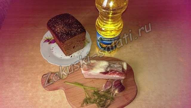 ингредиенты для гренок