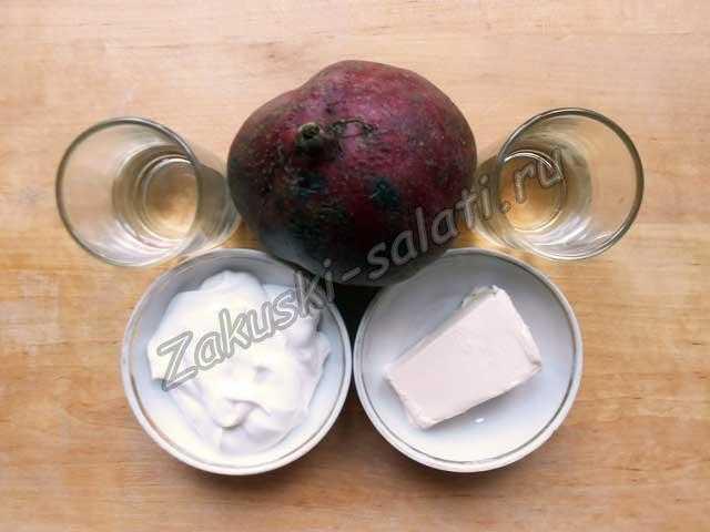 продукты для закуски из свеклы