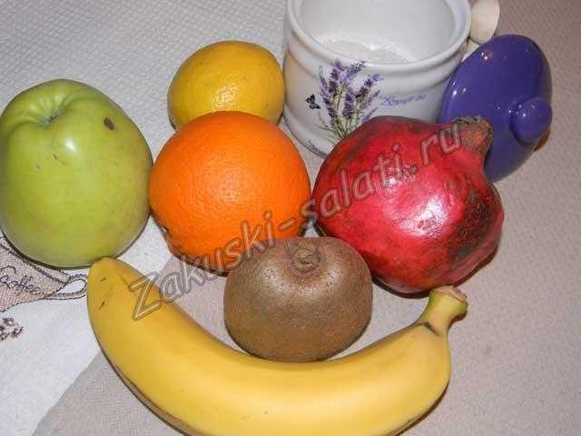 фрукты для салата