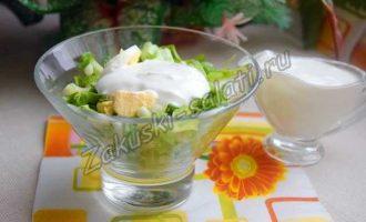 """Салат """"Весенний"""" из зеленого лука с яйцом"""