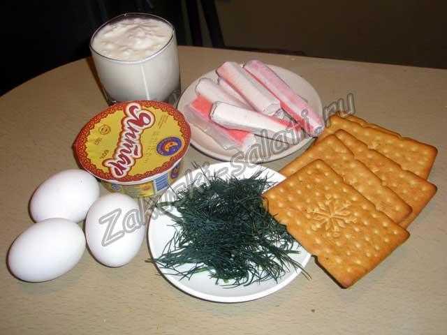ингредиенты для крекеров