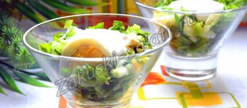 Салат «Весенний» из зеленого лука с яйцом