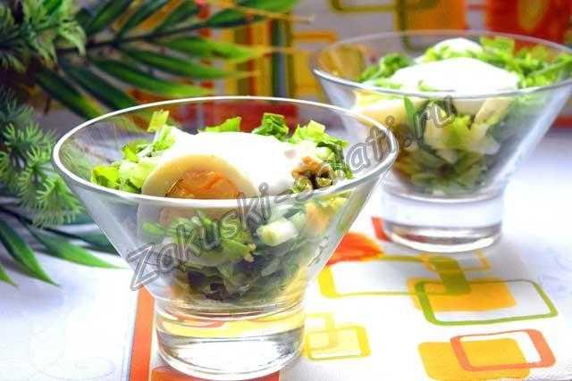салат из яиц и зелени