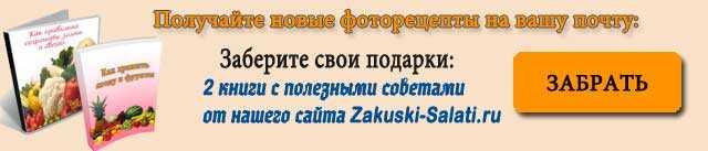 ДЛЯ-ПИСЕМ