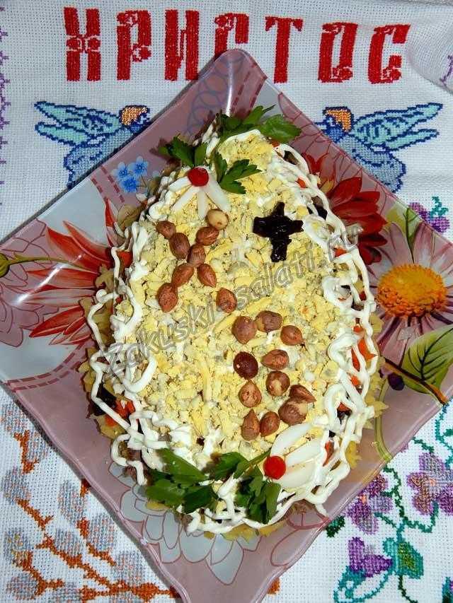 салат Пасхальное яйцо