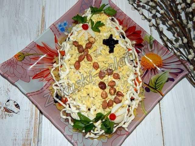 вкусный слоеный салатик Пасха