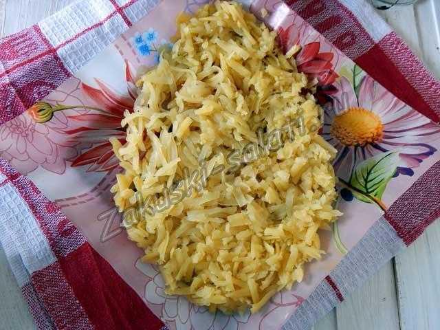 слой картофеля тертого