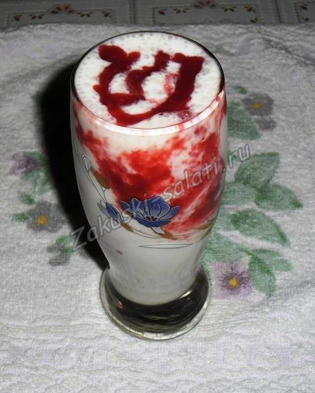 малиновый коктейль