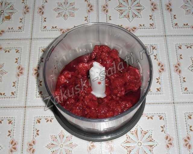 ягоды в блендере