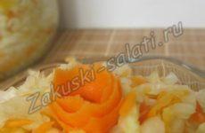Квашеная капуста с морковью на зиму