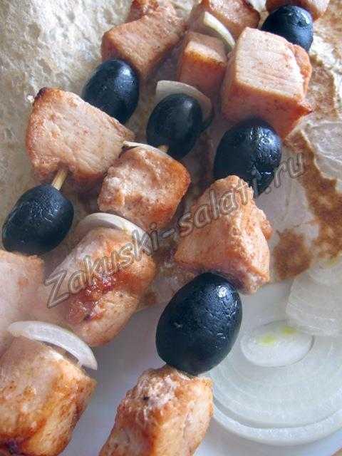 шашлык с маслинами