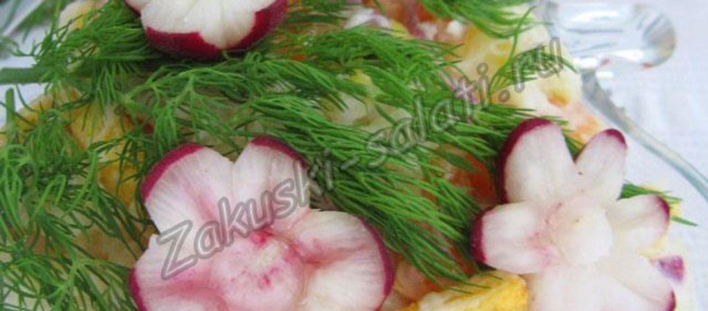 Салат «Цветы»