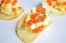 Закуска на чипсах с красной икрой