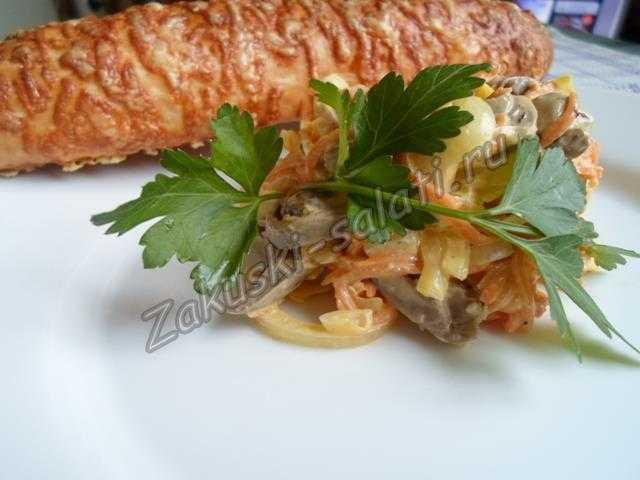 салат из куриных сердечек рецепт с фото