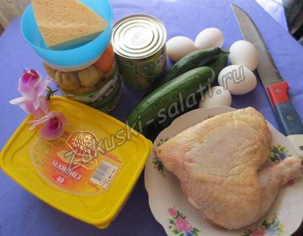 ингредиенты для салата Вкусняшка