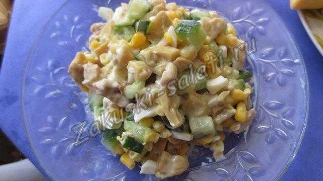 выкладываем салат вкусняшка