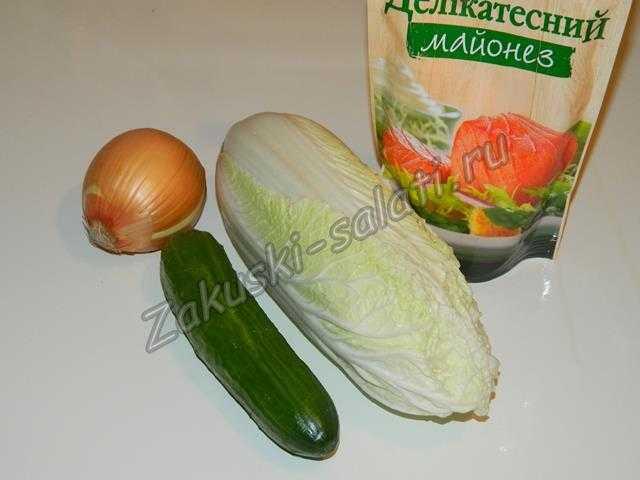 продукты для салатика