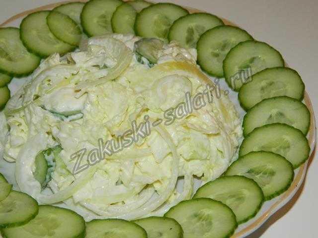 украшаем салатик