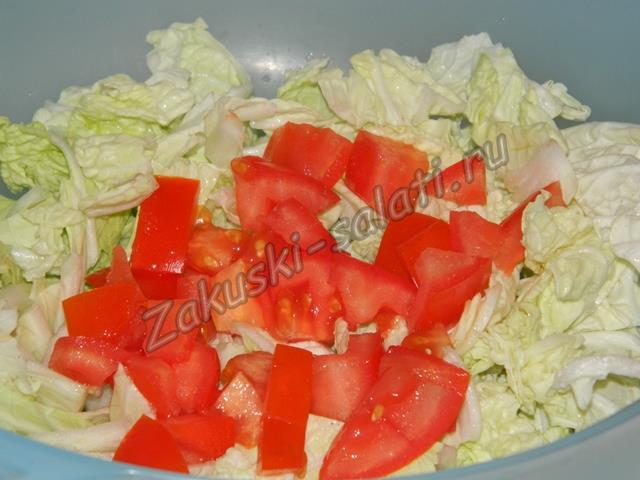 помидоры кубиками