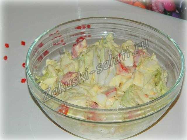 салатик со свежими овощами