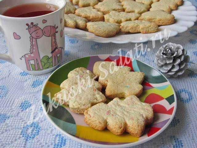 9 - Песочное печенье «Новогодние елочки»