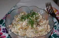 Салат из кабачков с орехами и сыром