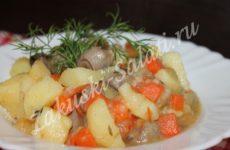 Куриные сердечки, тушеные с овощами